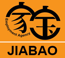 JIABAO EMPLOYMENT AGENCY