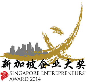 Singapore Entrepreneur Award 2014