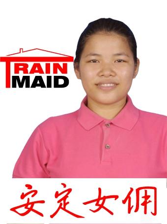 Myanmar-Ex-Singapore Maid-NAY LIN SWE