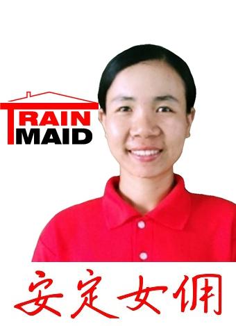 Myanmar-Fresh Maid-LUCIA