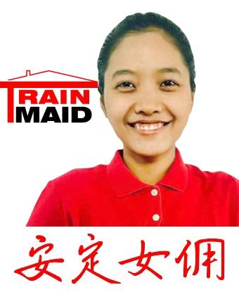 Myanmar-Fresh Maid-SUI ZA HNIANG