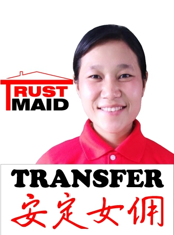 Myanmar-Transfer Maid-MA DA LAY NA