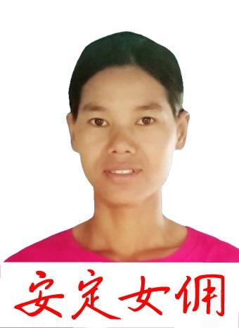 Myanmar-Fresh Maid-AYE MI SAN
