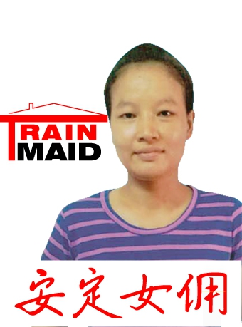 Myanmar-Ex-Singapore Maid-CING NGAIH LIAN
