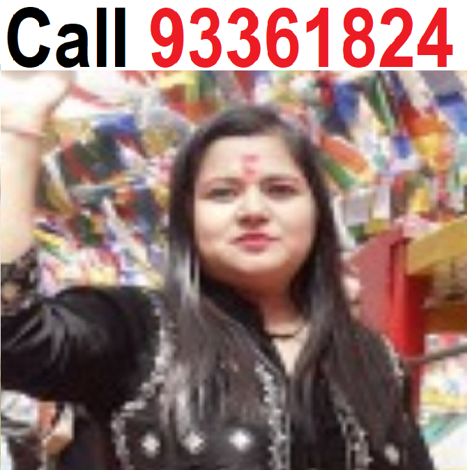 Indian-Experienced Maid-P CHHERTI