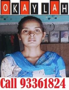 Indian Experienced Maid - JASVIR KAUR