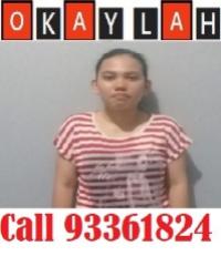 Indonesian Transfer Maid - TATI MARYAWATI