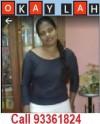 Sri Lankan Transfer Maid -  MELANI HAYA