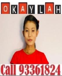 Myanmar Experienced Maid - KHAING KHIANG ZAR