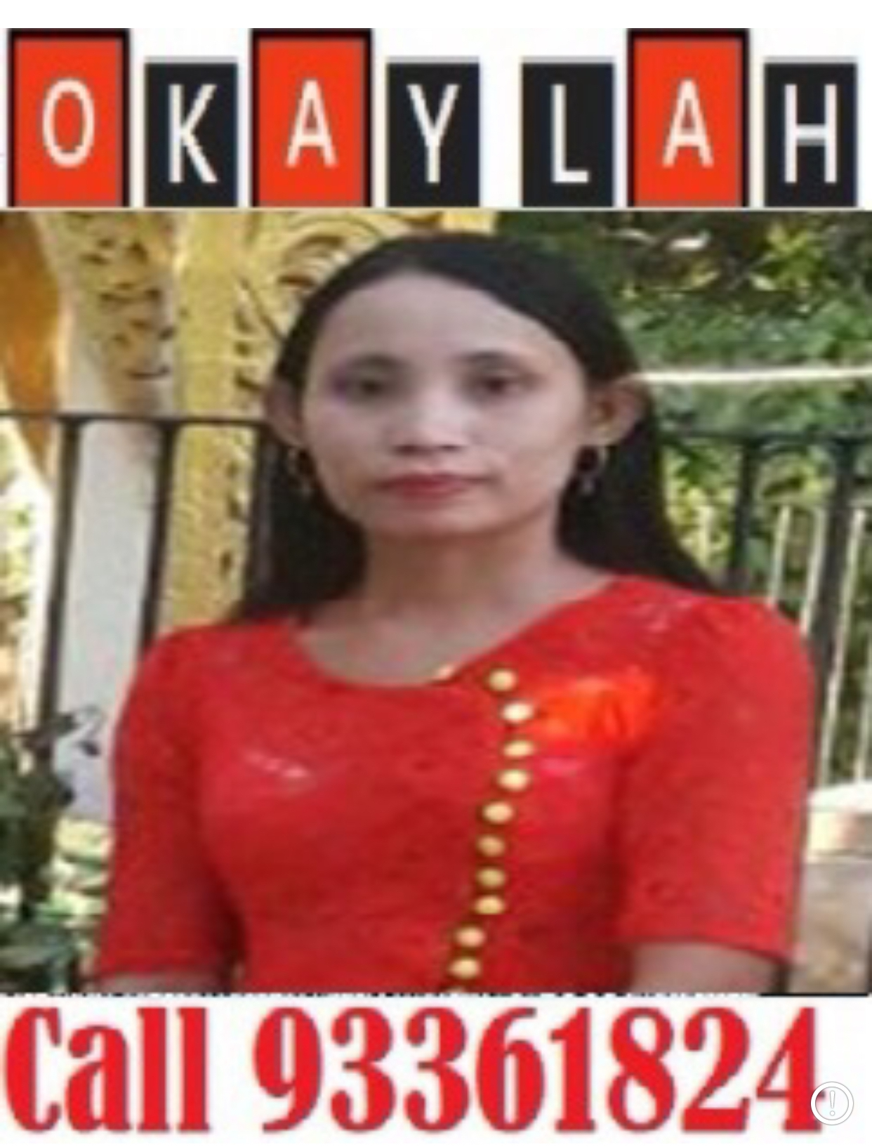 Myanmar Experienced Maid - KHAING ZAR LIN