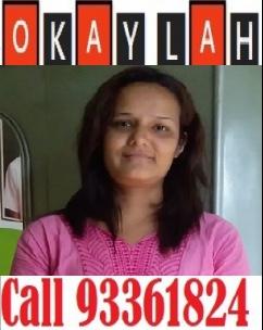 Indian Ex-Singapore Maid - BHAGI MAYA