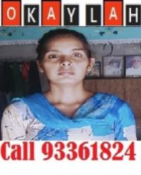 Indian-Experienced Maid-JASVIR KAUR