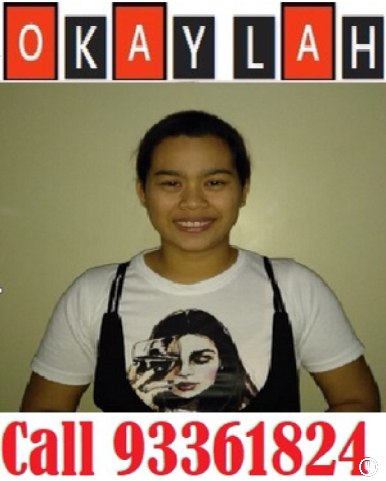 Indonesian Experienced Maid - KHOIR MUNKHOLISOH