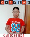 Myanmar-Experienced Maid-ENGYIN MAY