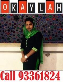 Indian Experienced Maid - KIRANDEEP KUAR