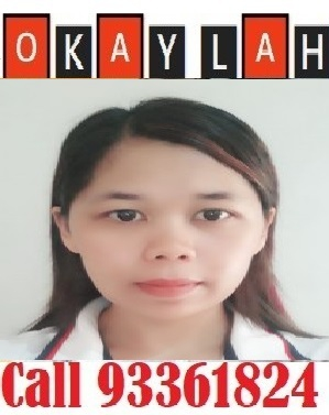 Indonesian Experienced Maid - DWI RAHAYU