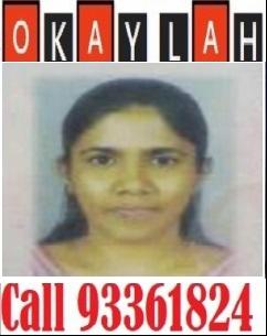 Sri Lankan-Fresh Maid-DANORSHANI
