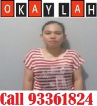 Indonesian-Experienced Maid-TATI MARYAWATI