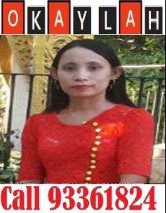 Myanmar-Experienced Maid-KHAING L