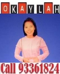 Myanmar Experienced Maid - MYO THANDAR
