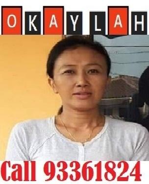 Indonesian Experienced Maid - IDA FARIDA