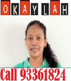 Indonesian Experienced Maid - KHAIRUNISA