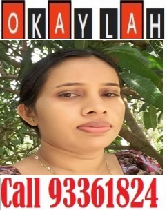 Sri Lankan Experienced Maid - MANORI