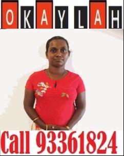 Sri Lankan Fresh Maid - OPATHA VITHANAGE WASANTHI SAMAN KUMARI