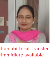 Indian Transfer Maid - PALWINDER KAUR