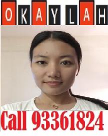 Indonesian Experienced Maid - SITI MASITOH