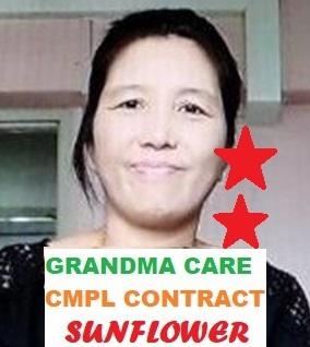 Myanmar-Ex-Singapore Maid-SAN NYO (EX-SIN MAID, CARE OF BABY / KID / ELDERLY / BEDRIDDEN)