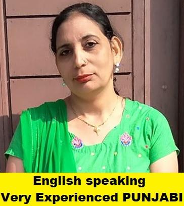 Indian-Experienced Maid-GURMEET KAUR