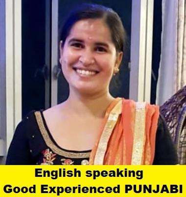 Indian-Experienced Maid-SURINDER KAUR