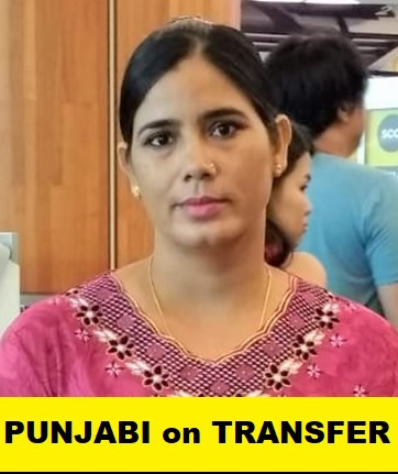 Indian-Transfer Maid-KARAMJIT KAUR