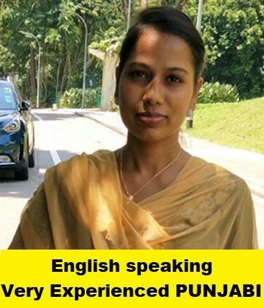 Indian-Experienced Maid-GAGANDEEP KAUR