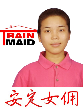 Myanmar-Fresh Maid-HAWI YET