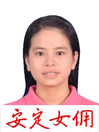 Myanmar-Fresh Maid-KOE TUN