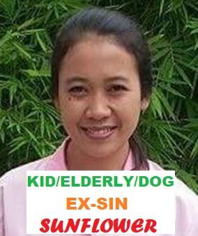 Indonesian Ex-Singapore Maid - WIDININGSIH (EX-SIN MAID, BABY/KID/ELDERLY/BEDRIDDEN CARE)