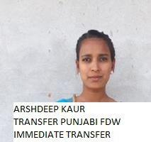Indian-Transfer Maid-ARSHDEEP KAUR