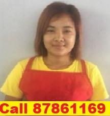 Myanmar-Transfer Maid-MA PHYU PHWAY