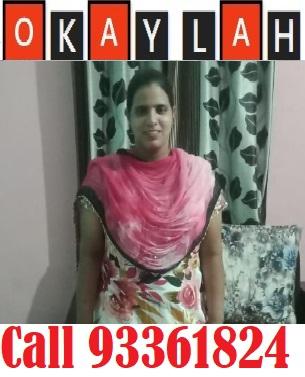 Indian-Fresh Maid-SEEMA RANI