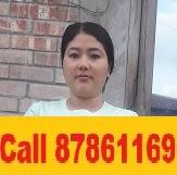 Indian-Ex-Singapore Maid-NANCY