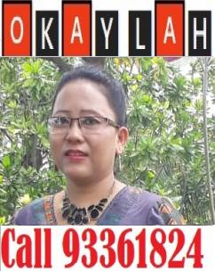 Indian Transfer Maid - CHITRA KALA PUN