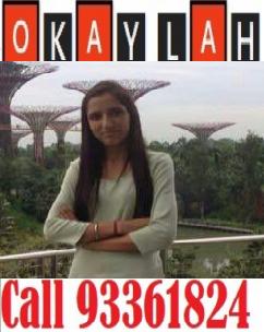 Indian-Transfer Maid-PAWANDEEP KAUR