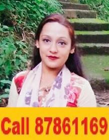 Indian-Ex-Singapore Maid-PUJA RAI
