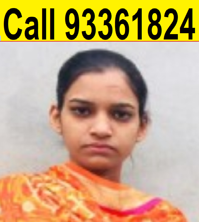 Indian-Transfer Maid-JASPREET
