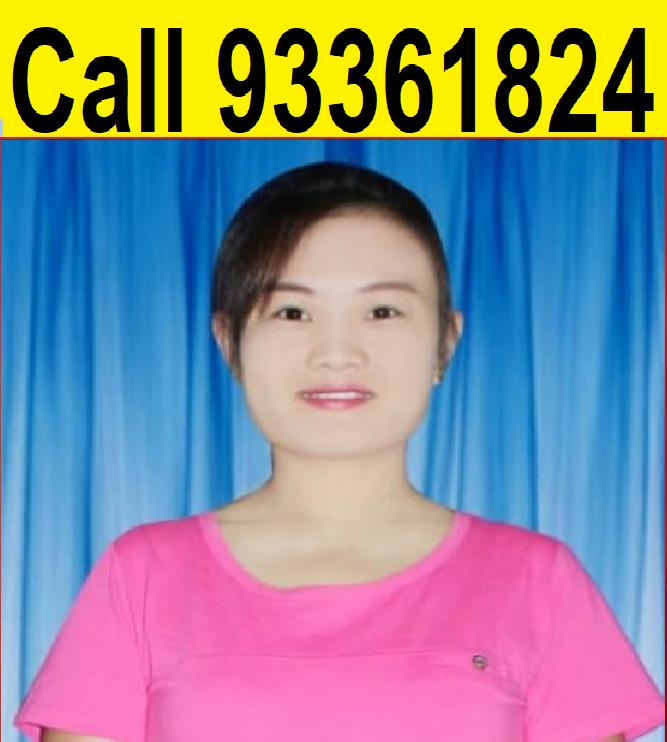 Myanmar-Transfer Maid-FLORENCE