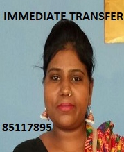 Indian-Transfer Maid-RIMPY