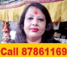 Indian-Ex-Singapore Maid-SAVITA CHHETRI