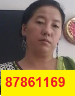 Indian-Transfer Maid-SANGITA GURUNG